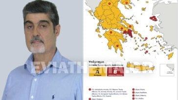 Ανδρέας Τοουλιάς Δήμος Χαλκιδέων
