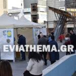 , Χαλκίδα: Rapid Test την Δευτέρα 12/04 πίσω από τα Δικαστήρια, Eviathema.gr | Εύβοια Τοπ Νέα Ειδήσεις