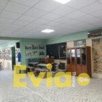 Νέα Αρτάκη 2ο Δημοτικό Σχολείο