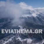 , Δίρφυς Ευβοίας : Εικόνες drone που κόβουν την ανάσα [VIDEO – ΦΩΤΟΓΡΑΦΙΕΣ], Eviathema.gr | Εύβοια Τοπ Νέα Ειδήσεις