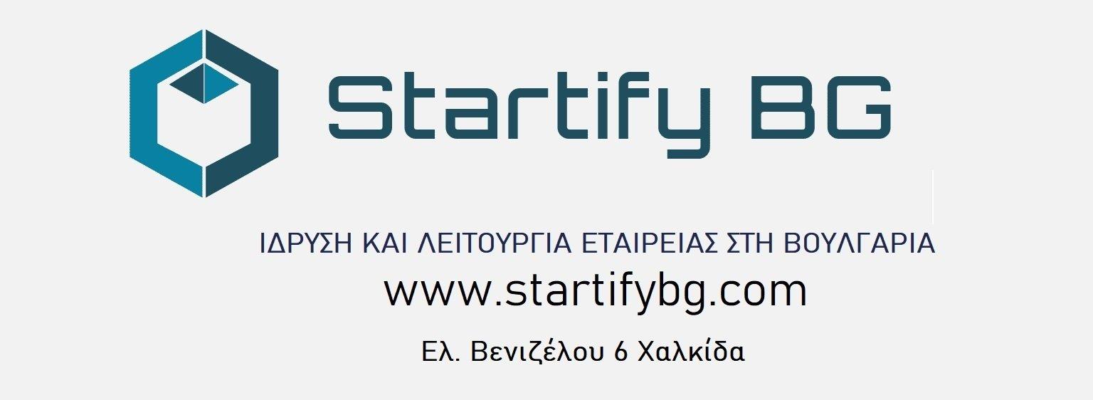 Startifybg