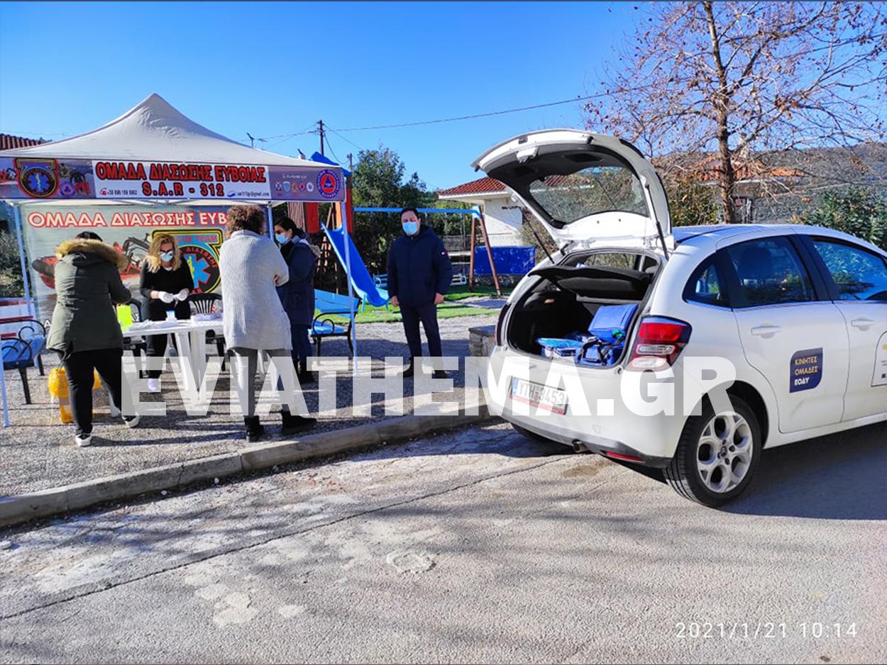 Drive Through Testing στην Κοινότητα του Δύστου του Δήμου Κύμης Αλιβερίου, Δύστος Ευβοίας: Drive Through Testing – Φόβοι για τοπικό lockdown στην κοινότητα, Eviathema.gr | ΕΥΒΟΙΑ ΝΕΑ - Νέα και ειδήσεις από όλη την Εύβοια