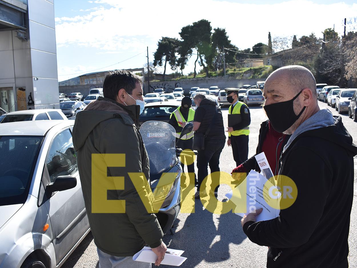 Συγκέντρωση διαμαρτυρίας οργάνωσαν οι έμποροι στην Χαλκίδα της Εύβοιας