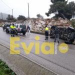, Τροχαίο – Ερέτρια Ευβοίας: Αναποδογύρισε ΙΧ αυτοκίνητο λόγω της ολισθηρότητας του δρόμου[ΦΩΤΟΓΡΑΦΙΕΣ], Eviathema.gr | Εύβοια Τοπ Νέα Ειδήσεις