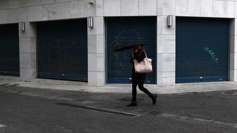 Κλειστά Καταστήματα