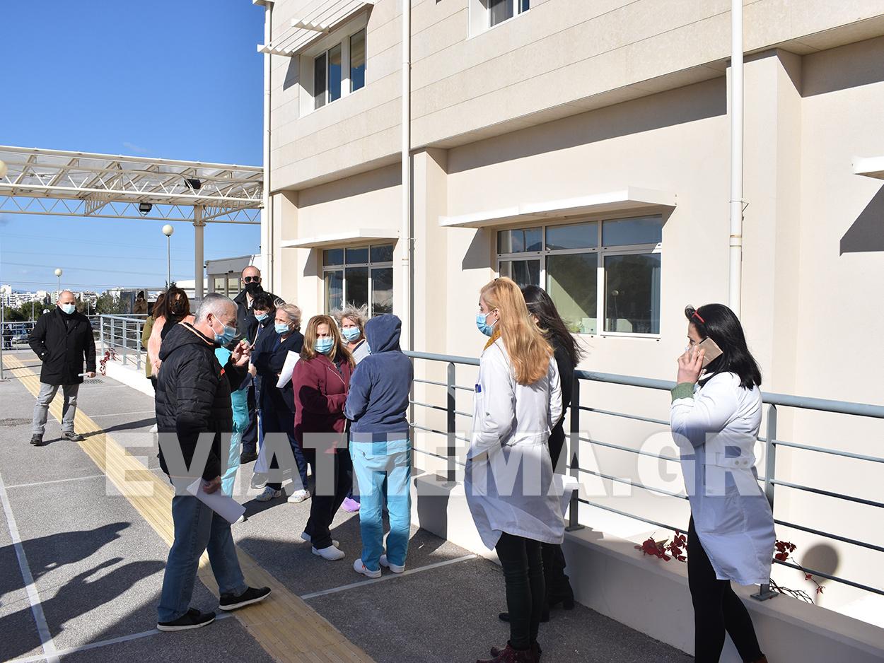 Συγκέντρωση διαμαρτυρίας πραγματοποιήθηκε το μεσημέρι της Πέμπτης έξω από την είσοδο του Νέου Νοσοκομείου Χαλκίδας