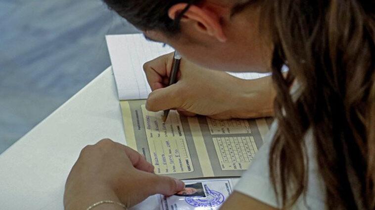 Εξετάσεις Πανελληνίων 2021