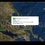 , Σεισμός στην Τριάδα Ευβοίας- Πόσα ρίχτερ κούνησαν την περιοχή το βράδυ της Τρίτης, Eviathema.gr   Εύβοια Τοπ Νέα Ειδήσεις