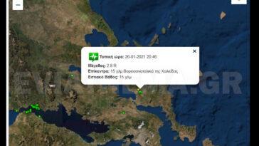 Σεισμός σημειώθηκε λίγο πριν τις 9 το βράδυ της Τρίτης στην Εύβοια, Σεισμός στην Τριάδα Ευβοίας- Πόσα ρίχτερ κούνησαν την περιοχή το βράδυ της Τρίτης, Eviathema.gr | Εύβοια Τοπ Νέα Ειδήσεις