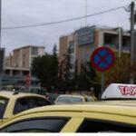 , Απόπειρα βιασμού σε ταξί στα Πατήσια: Τι λέει η μητέρα της φοιτήτριας, Eviathema.gr | Εύβοια Τοπ Νέα Ειδήσεις