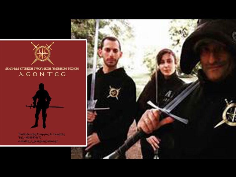 πως πολεμούσαν οι ιππότες του μεσαίωνα, «Ο αμυντικός εξοπλισμός του ιππότη του 15ου αιώνα», Eviathema.gr | ΕΥΒΟΙΑ ΝΕΑ - Νέα και ειδήσεις από όλη την Εύβοια