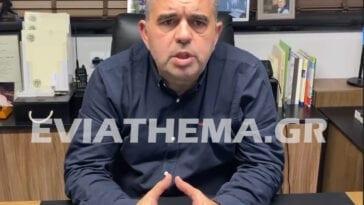 Υπόδειγμα υπευθυνότητας και συνέπειας ο Δήμαρχος Λευτέρης Ραβιόλος, Υπόδειγμα υπευθυνότητας και συνέπειας ο Δήμαρχος Λευτέρης Ραβιόλος – Κλείνουν αύριο Πέμπτη όλα τα σχολεία για απολύμανση στον Δήμο Καρύστου [ΒΙΝΤΕΟ], Eviathema.gr | Εύβοια Τοπ Νέα Ειδήσεις