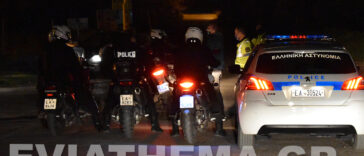 Νέα Αρτάκη Επιχείρηση της αστυνομίας - Eviathema.gr