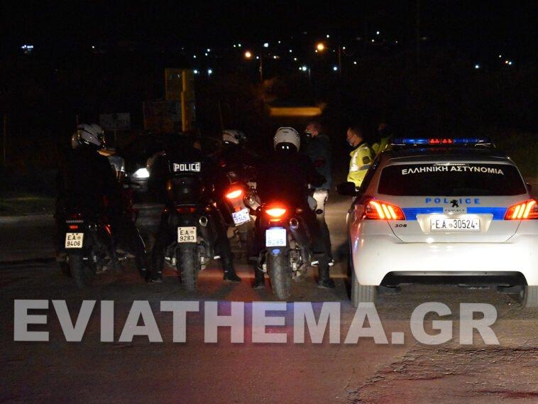 Νέα Αρτάκη Επιχείρηση της αστυνομίας