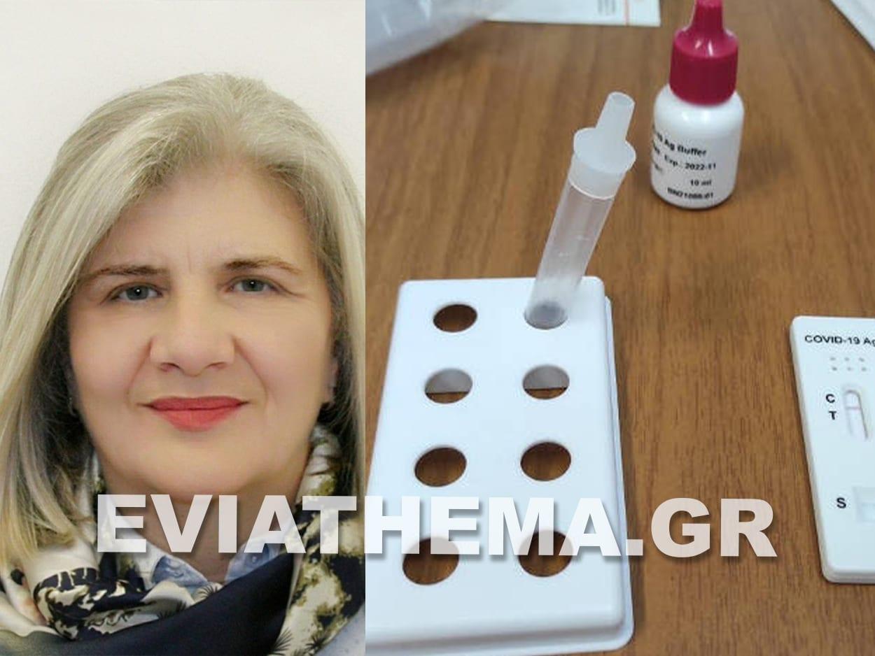 Αντιδήμαρχος Δήμου Ερέτριας, Ευχαρηστήριο της Αντιδημάρχου Ποιότητας Ζωής και Τεχνικών Υπηρεσιών Παναγιώτας Μπουγά, Eviathema.gr | ΕΥΒΟΙΑ ΝΕΑ - Νέα και ειδήσεις από όλη την Εύβοια
