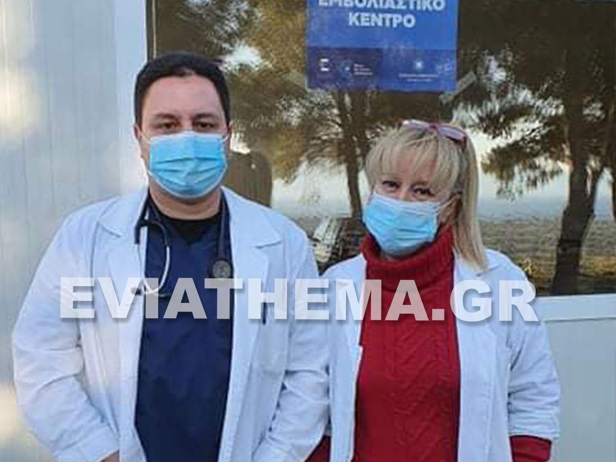 Γιώργος Ζέρβας Εμβολιαστικό Κέντρο Αλιβερίου