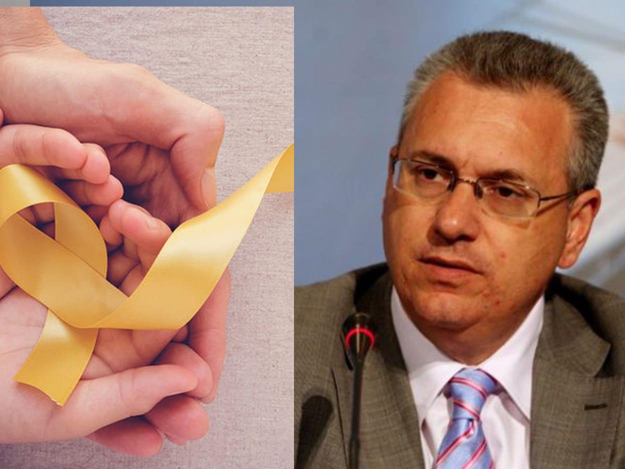 Κώστας Μαρκόπουλος Παιδικός Καρκίνος