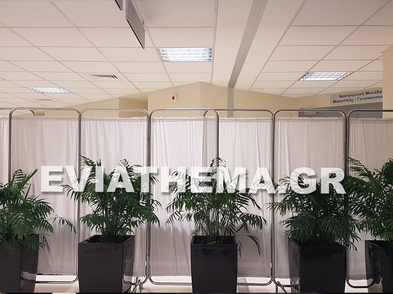 Στέλνουν ασθενείς με κορονοϊό από την Αττική στη Χαλκίδα, Στέλνουν ασθενείς με κορονοϊό από την Αττική στη Χαλκίδα για να αποσυμφορηθούν τα νοσοκομεία (video), Eviathema.gr | ΕΥΒΟΙΑ ΝΕΑ - Νέα και ειδήσεις από όλη την Εύβοια