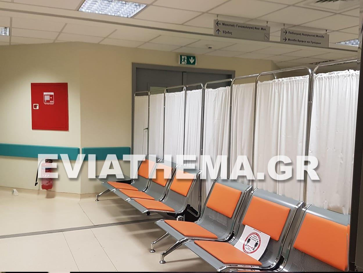 Θετική στον κορονοϊό βρέθηκε μια ακόμα νοσηλεύτρια του Νέου Γενικού Νοσοκομείου Χαλκίδας, ΠΑΝΙΚΟΣ στο Γενικό Νοσοκομείο Χαλκίδας: 4η νοσηλεύτρια της κλινικής Covid 19 θετική στον κορονοϊό, Eviathema.gr | Εύβοια Τοπ Νέα Ειδήσεις