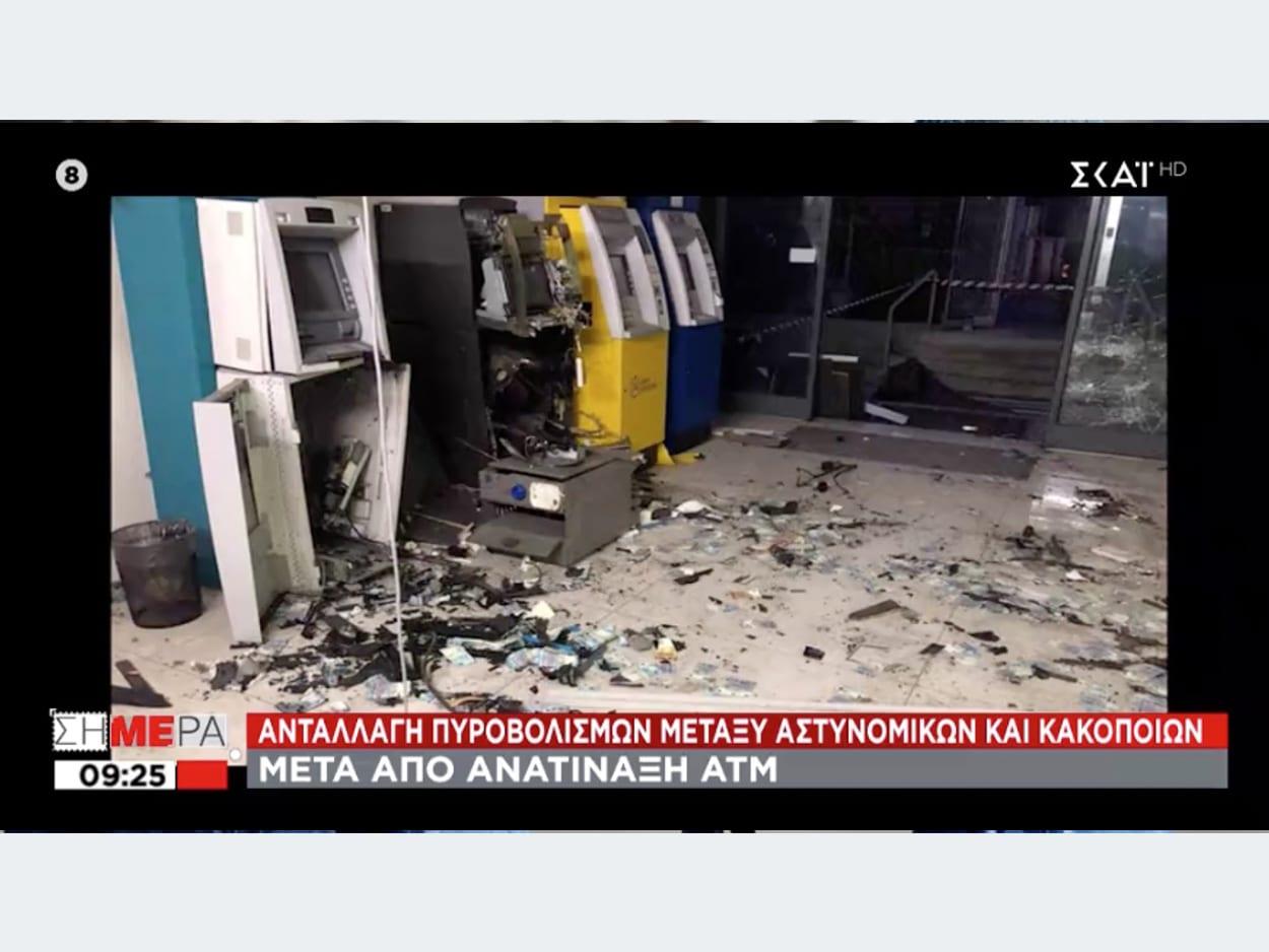 , Ανταλλαγή πυροβολισμών και καταδίωξη μετά την ανατίναξη ΑΤΜ στο Περιστέρι, Eviathema.gr   Εύβοια Τοπ Νέα Ειδήσεις