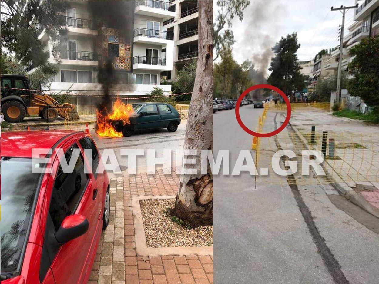 Άγιο είχε μία ηλικιωμένη γυναίκα και ένα παιδί Γλυφάδα, Συγκλονιστικές σκηνές: Αστυνομικός σώζει από φλεγόμενο όχημα γυναίκα και παιδί, Eviathema.gr | Εύβοια Τοπ Νέα Ειδήσεις