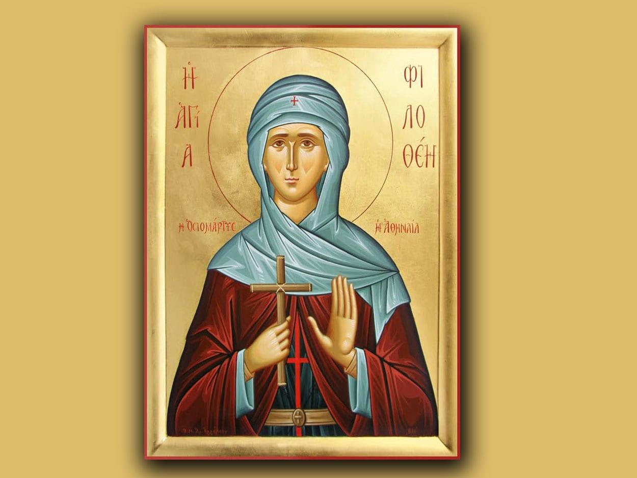 , Παρακολουθήστε την Ιερά Αγρυπνία επί τη μνήμη της Αγίας Οσιομάρτυρος Φιλοθέσης της Αθηναίας από τον ΙΝ ΑΓ. Παρασκευής, Eviathema.gr   Εύβοια Τοπ Νέα Ειδήσεις