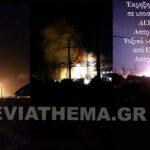 , Μπλακ άουτ στη μισή Αθήνα – πυρκαγιά σε υποσταθμό της ΔΕΗ στον Ασπρόπυργο.(φωτο), Eviathema.gr | Εύβοια Τοπ Νέα Ειδήσεις