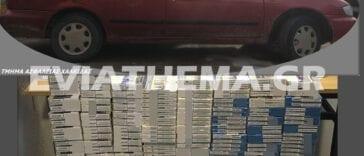Τμήματος Ασφαλείας Χαλκίδας ένας ημεδαπός για παράβαση νομοθεσίας περί τελωνειακού κώδικα, Χαλκίδα Ευβοίας: Τον συνέλαβε η ασφάλεια  επ' αυτοφώρω με πάνω από 2000 πακέτα τσιγάρα, Eviathema.gr | Εύβοια Τοπ Νέα Ειδήσεις