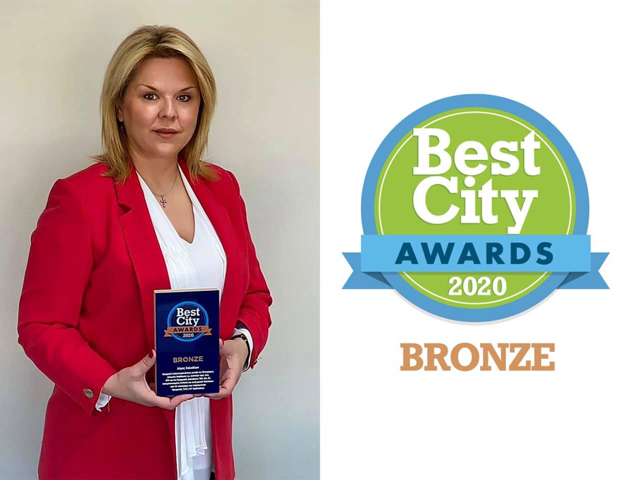 """, Χάλκινη διάκριση στη διοργάνωση """"Best City Awards 2020"""" για τον Δήμο Χαλκιδέων., Eviathema.gr   Εύβοια Τοπ Νέα Ειδήσεις"""