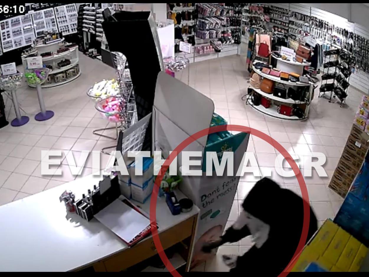 Εύβοια Νέα Κλέφτες σε μαγαζί στην Χαλκίδα