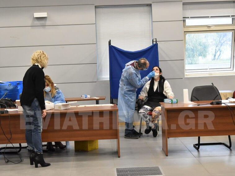 στο προσωπικό της Π.Ε. Εύβοιας επιβεβαιώθηκαν επιπλέον τέσσερα περιστατικά θετικά στον SARS-CoV-2, Περιφέρεια Στερεάς Ελλάδας: Συνολικά 6 κρούσματα στο διοικητήριο στην Χαλκίδα – Τι αναφέρει ο Γιώργος Κελαϊδίτης, Eviathema.gr | Εύβοια Τοπ Νέα Ειδήσεις