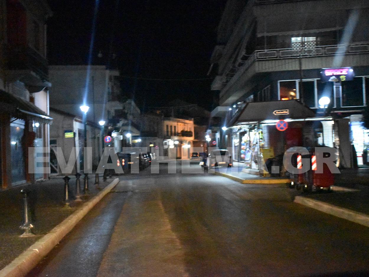 Από σήμερα Σάββατο 6 Φεβρουαρίου μετά την ανακοίνωση του Νίκου Χαρδαλιά στις «κόκκινες» περιοχές ανήκουν ο Δήμος Διρφύων Μεσσαπίων, Ψαχνά Ευβοίας: Άδειασαν οι δρόμοι μετά τις 6 το απόγευμα την πρώτη μέρα των αυστηρών περιοριστικών μέτρων [ΦΩΤΟΓΡΑΦΙΕΣ], Eviathema.gr | ΕΥΒΟΙΑ ΝΕΑ - Νέα και ειδήσεις από όλη την Εύβοια