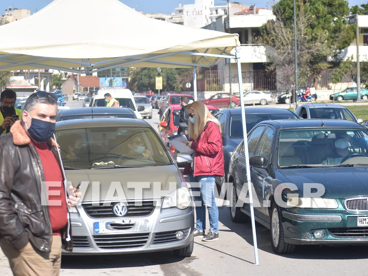 προγραμματισμένα Rapid Test θα διενεργηθούν σε περιοχές του Δήμου Χαλκιδέων, Δήμος Χαλκιδέων: Που θα γίνουν Rapid Test αυτήν την Εβδομάδα Τρίτη 06/04 έως Παρασκευή 09/04, Eviathema.gr | ΕΥΒΟΙΑ ΝΕΑ - Νέα και ειδήσεις από όλη την Εύβοια