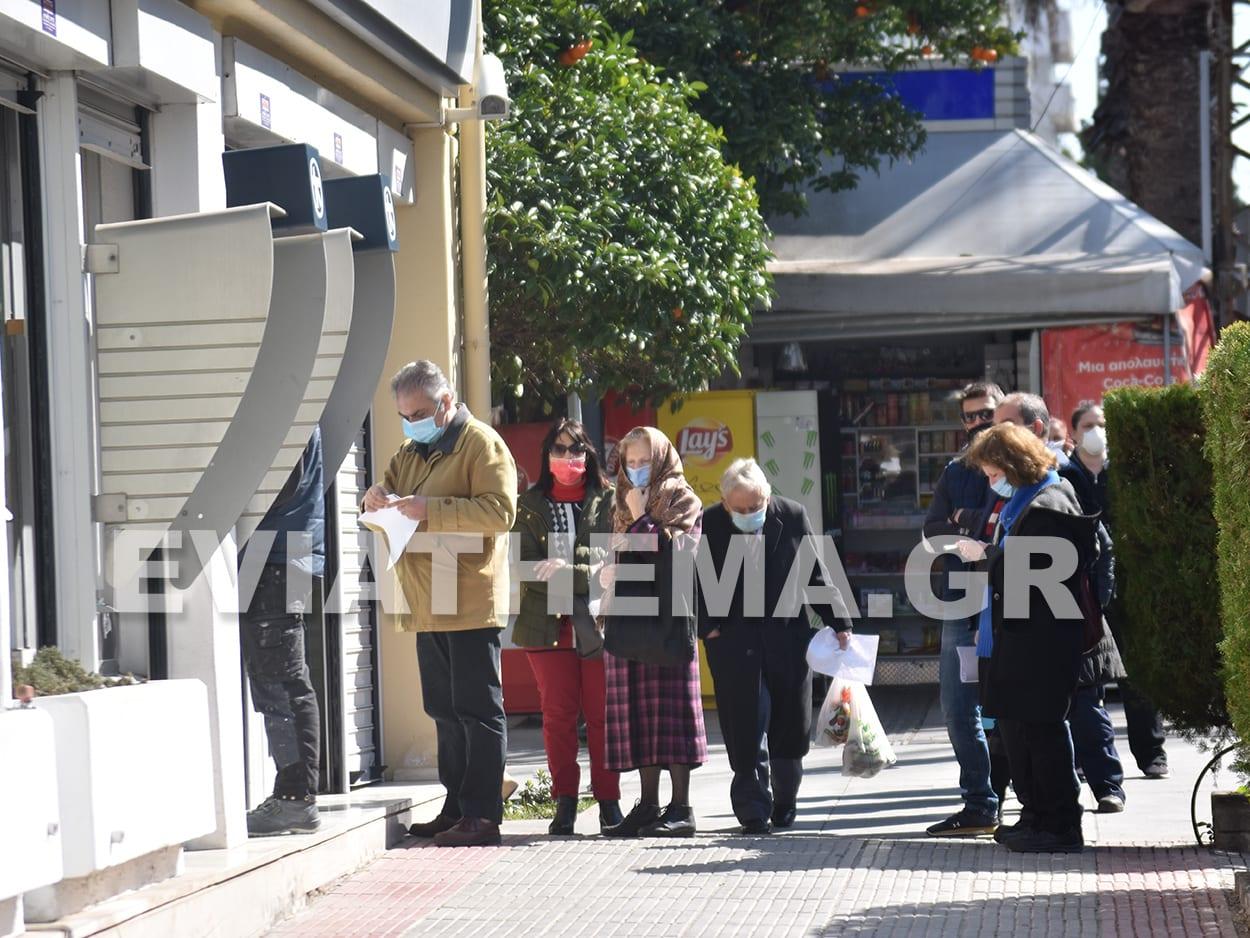 Χαλκίδα Συνοστισμός έξω από τράπεζες και υπηρεσίες, Χαλκίδα Ευβοίας: Συνωστισμός και ουρές σε Τράπεζες, δημόσιες υπηρεσίες και στην παραλία το πρωί της Δευτέρας [ ΦΩΤΟΓΡΑΦΙΕΣ], Eviathema.gr | ΕΥΒΟΙΑ ΝΕΑ - Νέα και ειδήσεις από όλη την Εύβοια