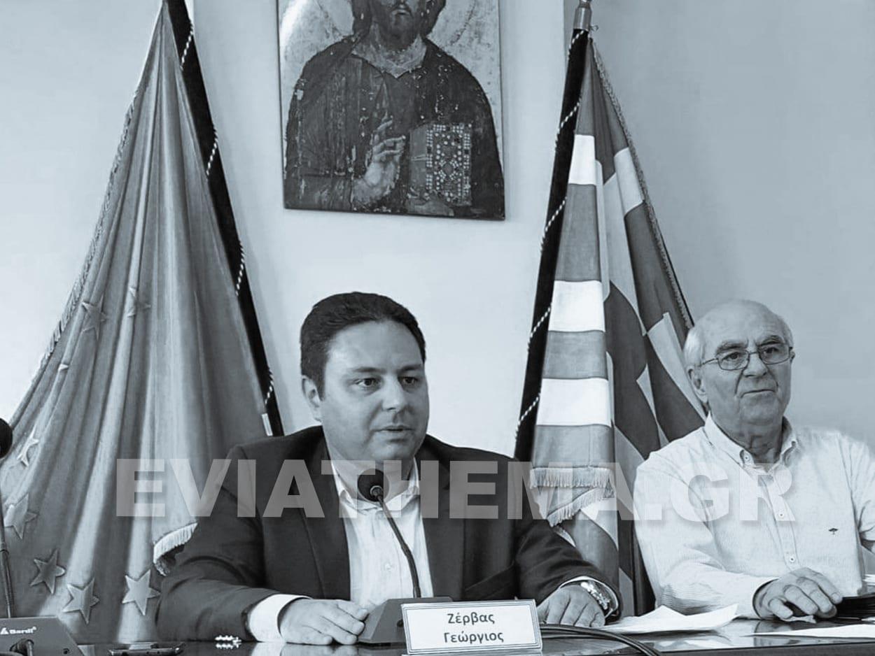 Γιώργος Ζέρβας Πρόεδρος Δημοτικού Συμβουλίου