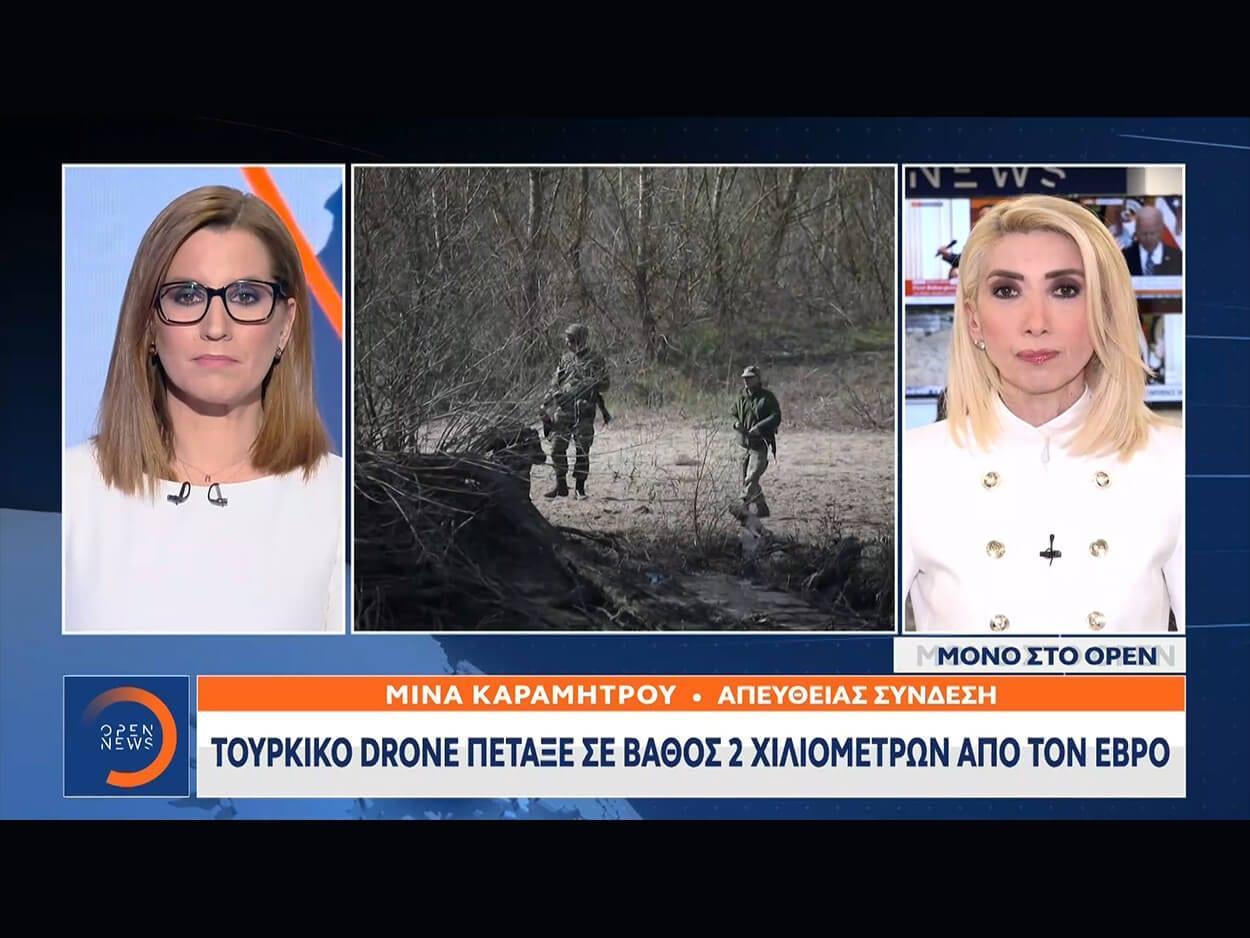 ΕΒΡΟΣ DRONES