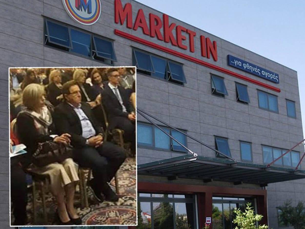 , Θωμάς Ράμμος: Ποιος ήταν ο ιδρυτής των Market In που πάλεψε 15 μέρες με τον κορωνοϊό, Eviathema.gr   Εύβοια Τοπ Νέα Ειδήσεις