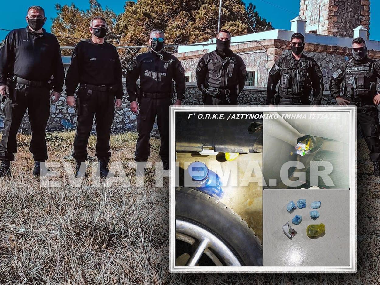 Συνελήφθη 28χρονος Έλληνας το βράδυ της Παρασκευής σε περιοχή της Βόρειας Ευβοίας από αστυνομικούς της Γ' Ο.Π.Κ.Ε., Βόρεια Εύβοια: Σύλληψη της Γ ΟΠΚΕ το βράδυ της Παρασκευής – Ο 28χρονος έκρυβε Κοκαΐνη, ηρωίνη και κάνναβη σε κρύπτες του αυτοκινήτου, Eviathema.gr | ΕΥΒΟΙΑ ΝΕΑ - Νέα και ειδήσεις από όλη την Εύβοια