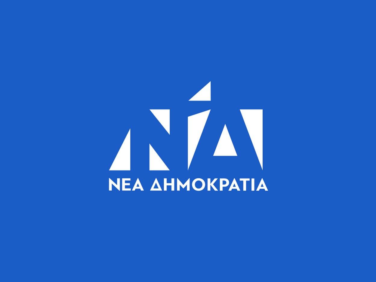 , Πρόστιμο σε βουλευτή της ΝΔ για παραβίαση των μέτρων κατά του κορονοϊού, Eviathema.gr | Εύβοια Τοπ Νέα Ειδήσεις