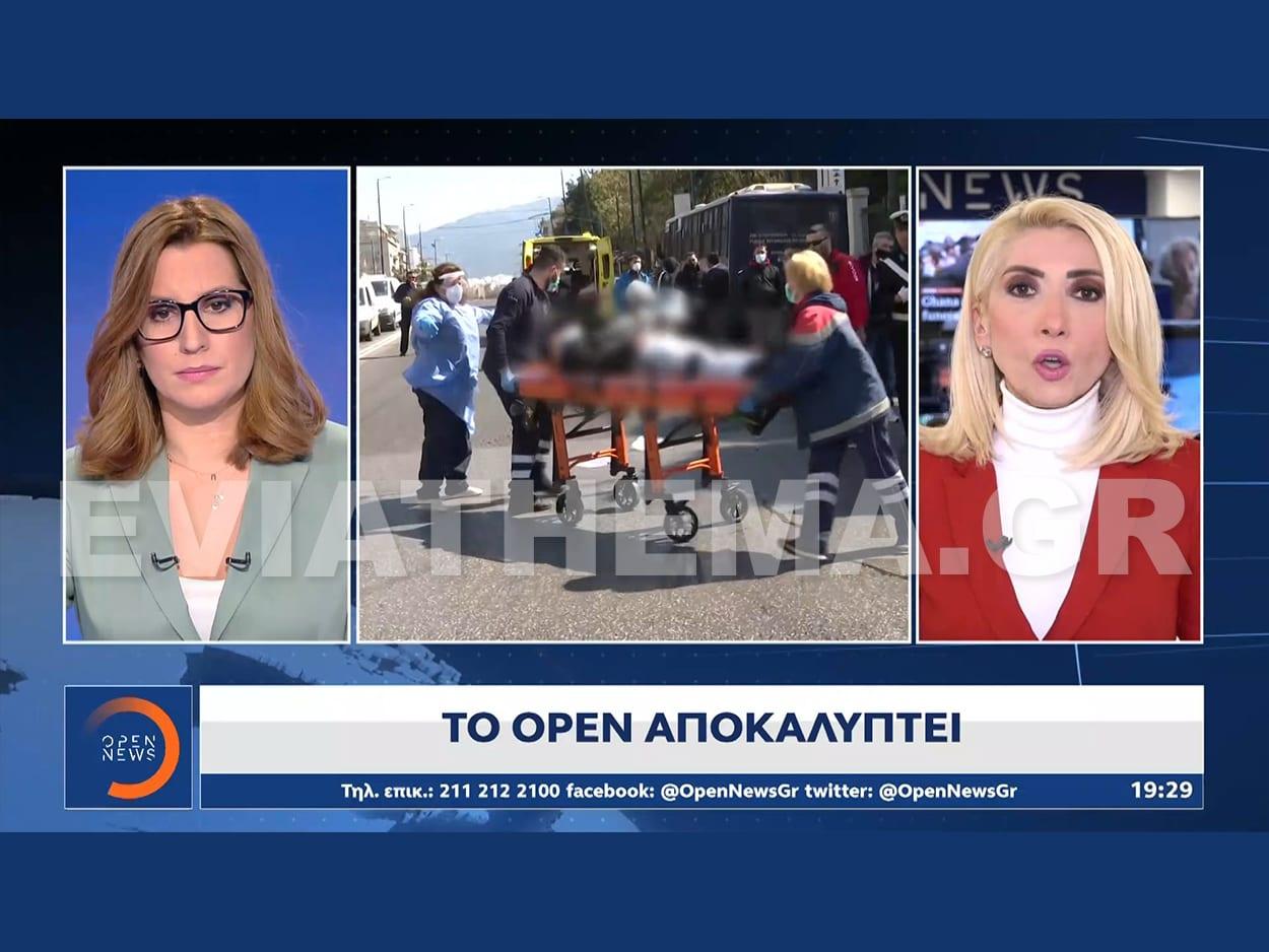 Την τοποθέτηση αριστερόστροφου φαναριού στο σημείο του τραγικού τροχαίου δυστυχήματος, Μόνο στο ΟΡΕΝ: Ο φρούραρχος της Βουλής είχε ζητήσει να μπει φανάρι, Eviathema.gr   Εύβοια Τοπ Νέα Ειδήσεις