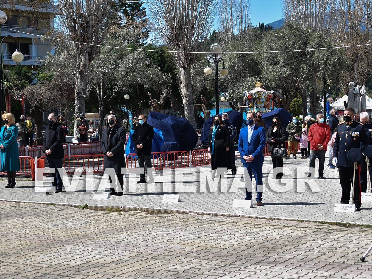 25η Μαρτίου - Χαλκίδα - Δοξολογία -Κατάθεση Στεφάνων
