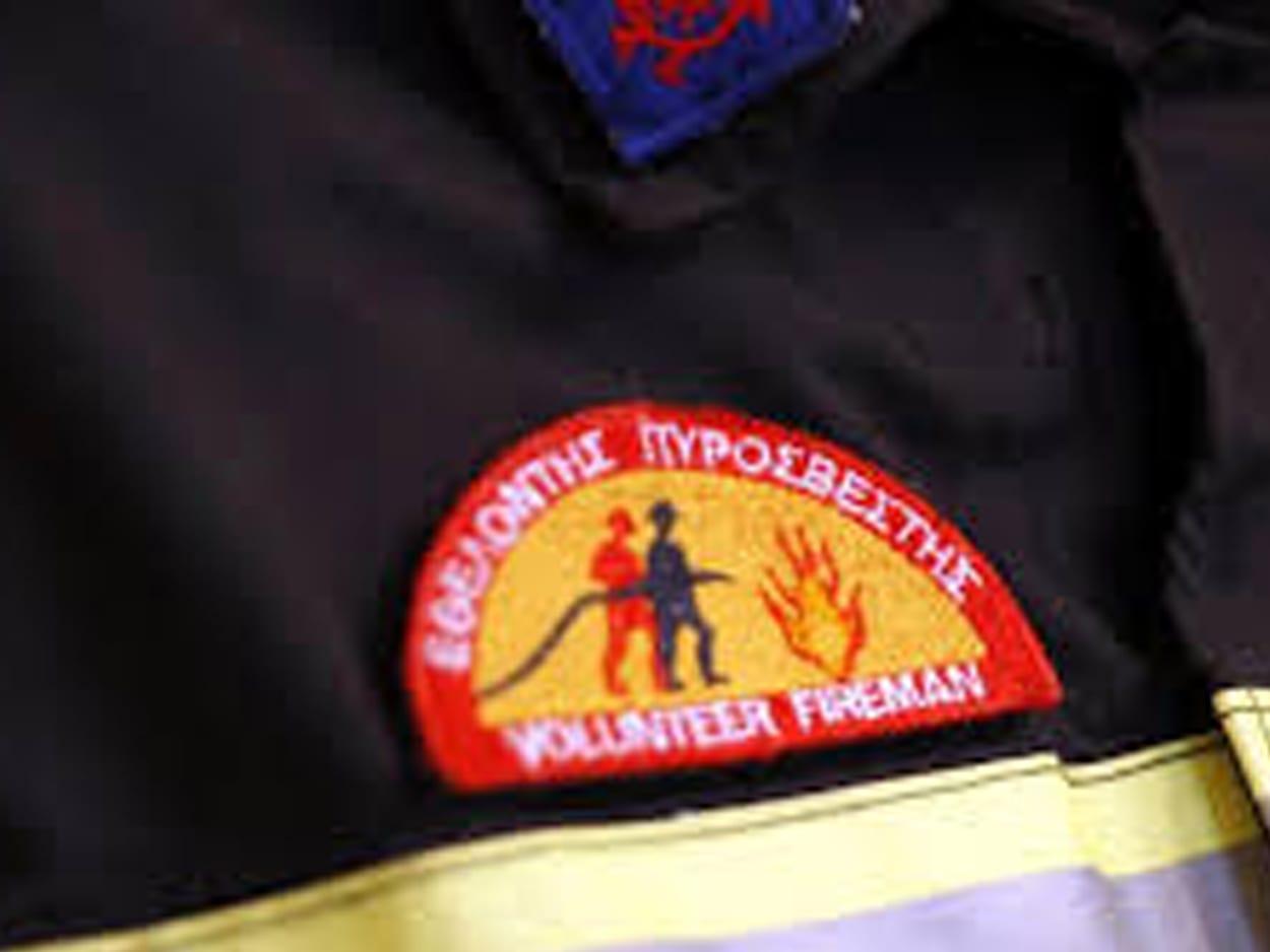 , Πανελλήνια Ένωση Εθελοντών Πυροσβεστικού Σώματος: « Αδιαχείριστη Υγειονομική Βόμβα οι Εθελοντές Πυροσβέστες », Eviathema.gr | Εύβοια Τοπ Νέα Ειδήσεις