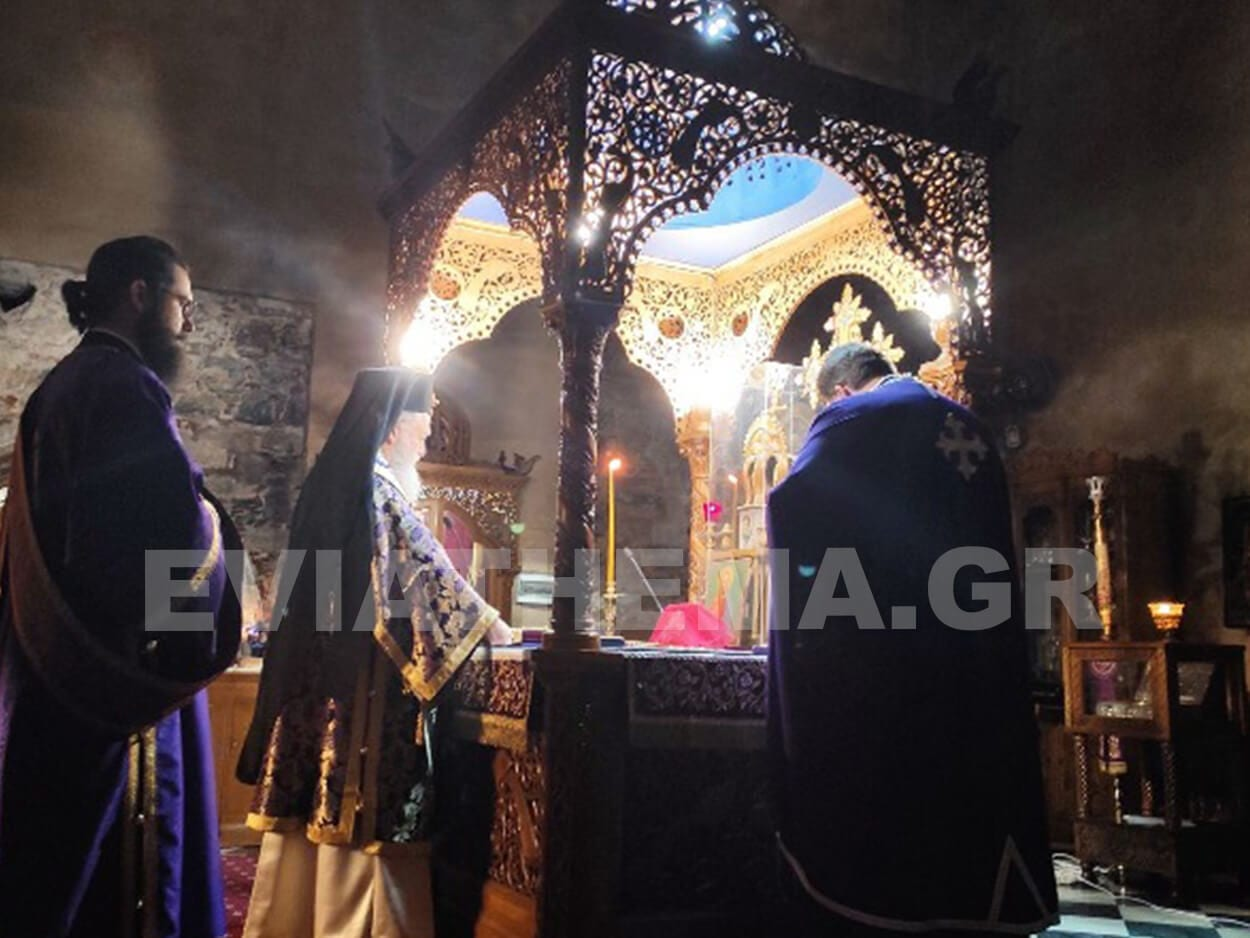 Η πρώτη εβδομάδα της Σαρακοστής στην Ιερά Μητρόπολη Χαλκίδος
