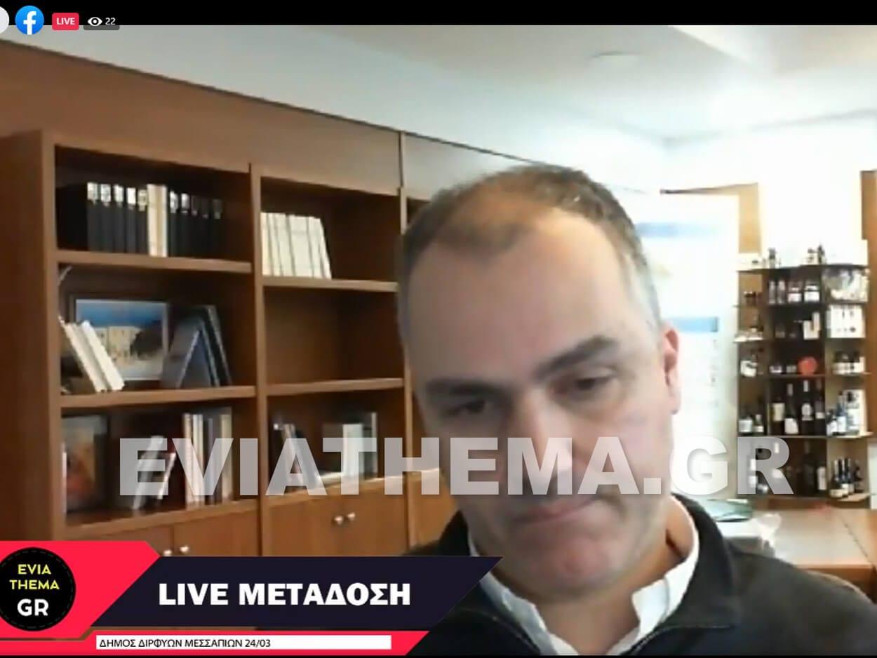 Γιώργος Κελαϊδίτης Συνεδρίαση ΔΣ Διρφύων Μεσσαπίων 24/03