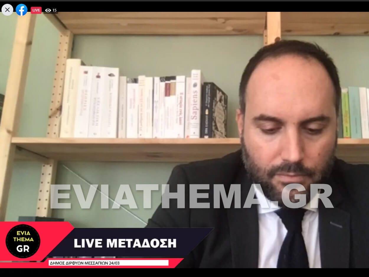 Μίλτος Χατζηγιαννάκης Συνεδρίαση ΔΣ Διρφύων Μεσσαπίων 24/03