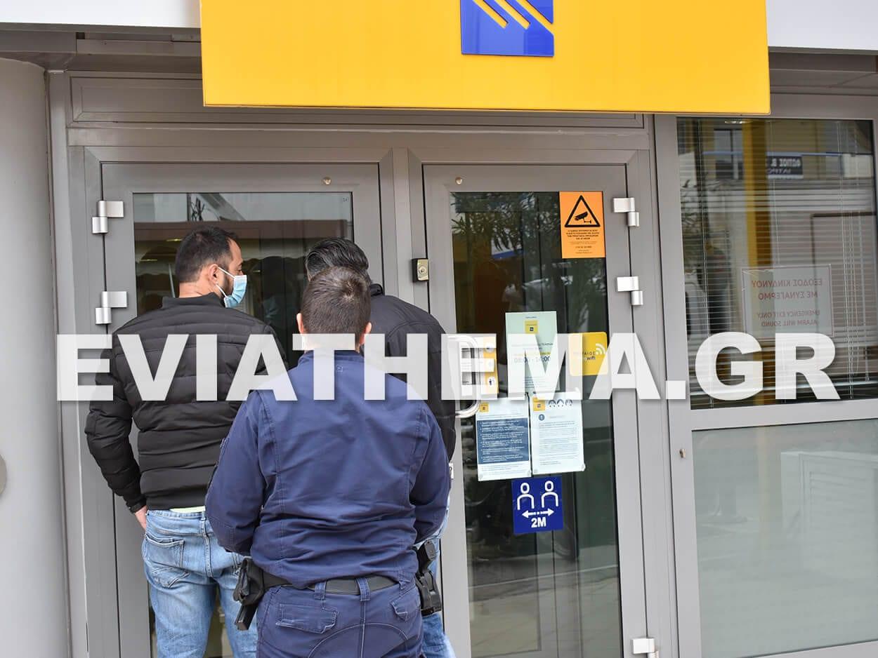Ένοπλη ληστεία σημειώθηκε λίγο μετά τις 1 το μεσημέρι της Τρίτης στο Υποκατάστημα της Τράπεζας Πειραιώς στην Νέα Αρτάκη, ΕΚΤΑΚΤΟ – Ένοπλη ληστεία στο υποκατάστημα της Τράπεζας Πειραιώς στη Νέα Αρτάκη Ευβοίας [ΦΩΤΟΓΡΑΦΙΕΣ – ΒΙΝΤΕΟ], Eviathema.gr | ΕΥΒΟΙΑ ΝΕΑ - Νέα και ειδήσεις από όλη την Εύβοια