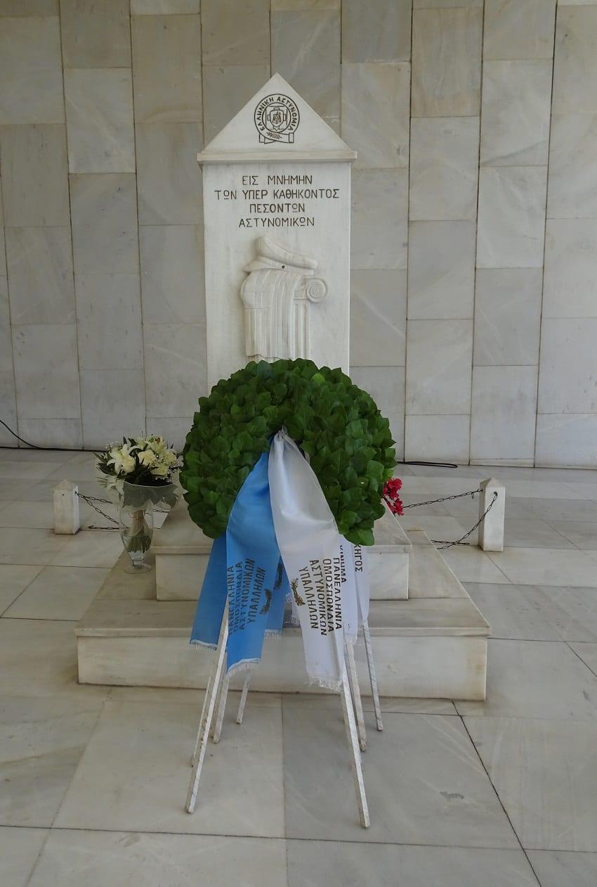 Με μια λιτή τελετή η Ομοσπονδία μας τίμησε και φέτος τη μνήμη των ηρωικά πεσόντων στο καθήκον συναδέλφων μας, ΠΟΑΣΥ: Απότιση φόρου τιμής στους πεσόντες στο καθήκον Αστυνομικούς, Eviathema.gr | ΕΥΒΟΙΑ ΝΕΑ - Νέα και ειδήσεις από όλη την Εύβοια
