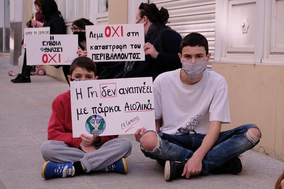 Η El Camino - Ανοιχτή Δράση Αλληλεγγύης μαζί με την Εταιρεία Περιβάλλοντος Κύμης, Χαλκίδα: Καθιστική διαμαρτυρία στην Αβάντων από την EL Camino και άλλους 5 συλλόγους κατά των ανεμογεννητριών [ΦΩΤΟΓΡΑΦΙΕΣ], Eviathema.gr | Εύβοια Τοπ Νέα Ειδήσεις