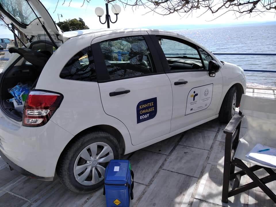 Πραγματοποιήθηκαν σήμερα Πέμπτη 12/3/2021 μπροστά από το κτίριο Μελά στην παραλία της Λίμνης, Λίμνη Ευβοίας: Δυο θετικά Rapid Test από τα 176 στο σύνολο σήμερα Παρασκευή, Eviathema.gr   Εύβοια Τοπ Νέα Ειδήσεις