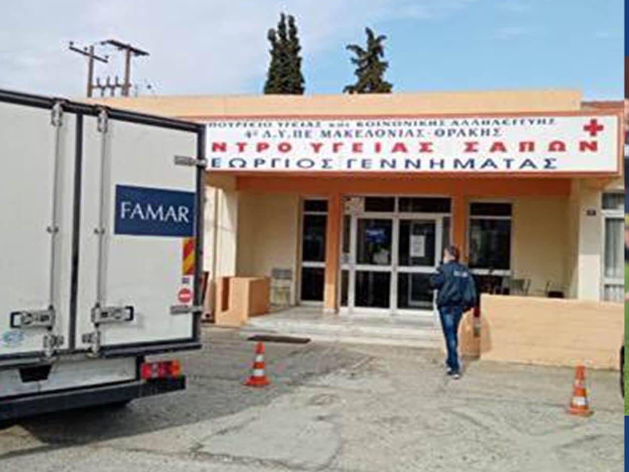 , Η Famar αναλαμβάνει τη διανομή εμβολίων για Covid-19 στα πιο απομακρυσμένα κέντρα εμβολιασμού στην Ελλάδα, Eviathema.gr   Εύβοια Τοπ Νέα Ειδήσεις